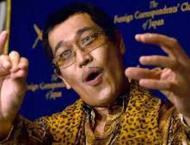 Japan viral comedy song swaps 'Pineapple-pen' for handwashing adv ..