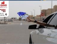 شرطة أبوظبي تحذر من القاء الكمامات والقفازات ..