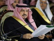 نیویورک تایمز : أمیر منطقة الریاض الأمیر ..