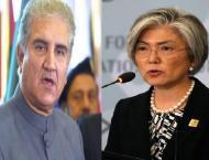 وزیر الخارجیة الباکستاني شاہ محمود قریشي ..