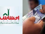 Ehsas Emergency Cash Programme kicks off in Hazara