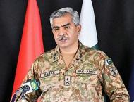Pakistan's Armed Forces to Help Civil Administration During Ramad ..