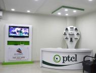 Pakistan Telecommunication Limited (PTCL) donates Rs 100 mln to P ..