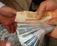 Zakat dept releases Rs 1.45 bln for deserving people