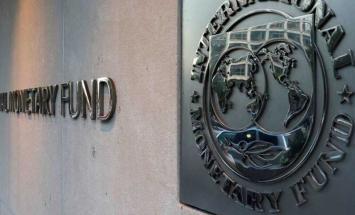 صندوق النقد الدولي يؤكد كفاية موارده ..