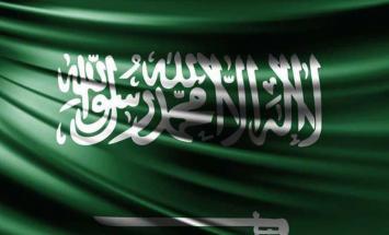 السعودية تعلن منع التجول في مكة المكرمة ..