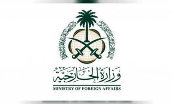 السعودية تعلن عن اطلاق خدمة لاعادة مواطنيها ..