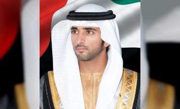 بتوجيهات حمدان بن محمد .. هيئة تنمية المجتمع ..