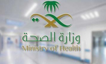 السعودية تسجل 382 اصابة جديدة بفيروس كورونا ..