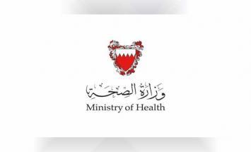 """البحرين تسجل سابع حالة وفاة بـ""""كورونا"""""""