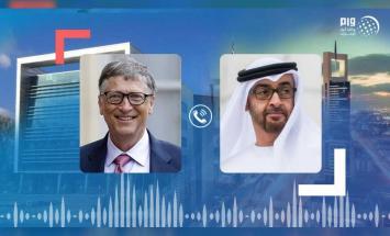 محمد بن زايد يتلقى اتصالا هاتفيا من بيل ..