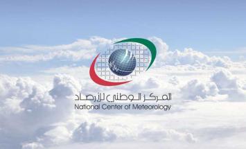 الوطني للأرصاد : الطقس خلال رمضان المبارك ..