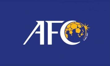 """""""الآسيوي لكرة القدم"""" يؤكد تنظيم .."""
