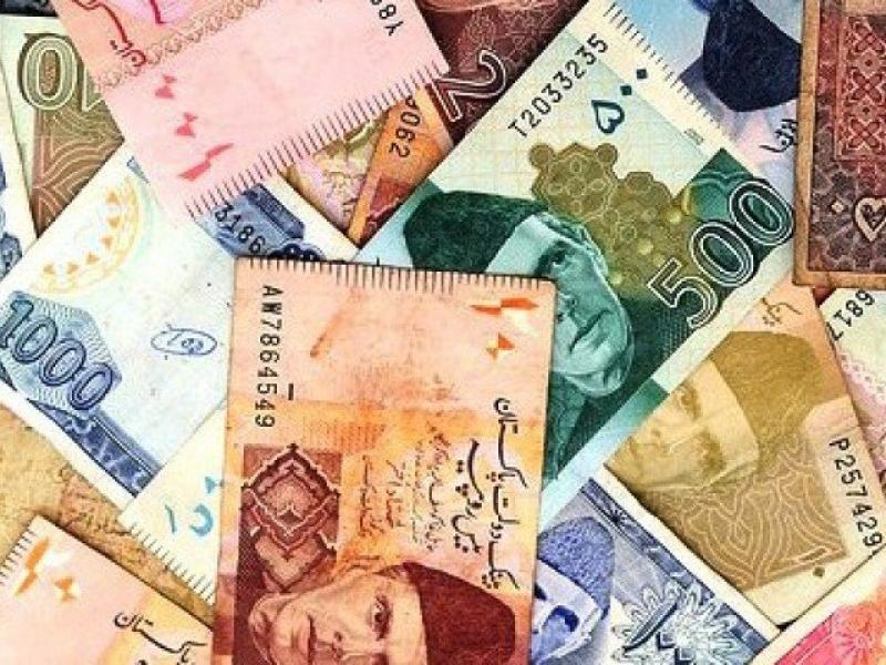 Currency Rate In Pakistan Dollar Euro Pound Riyal Rates On 28