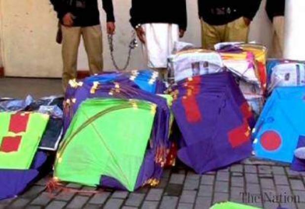 2767 people were arrested for flying kites in three months in Lahore