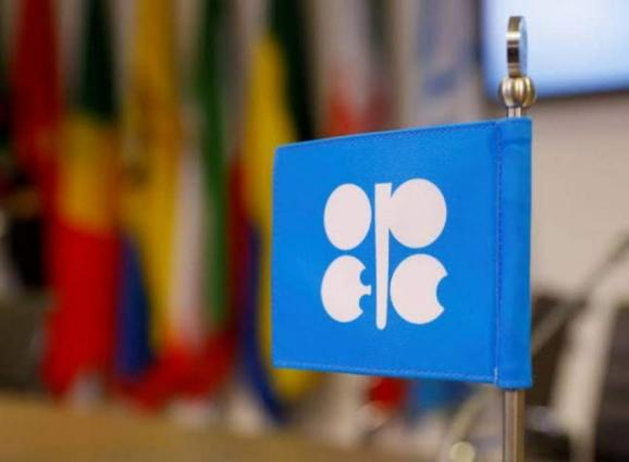 OPEC daily basket price stands at 23.48 USD per barrel