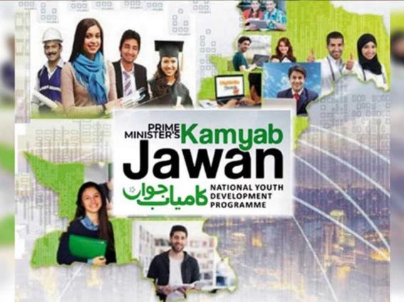 Prime Minister Imran Khan decides to enhance loaning limit up to Rs 25mln under Kamyab Jawan Programme