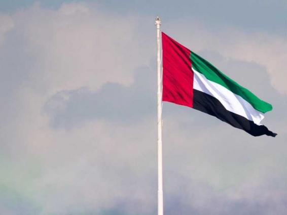 UAE joins 'One World: Together at Home' global special to support frontline healthcare workers in COVID-19 response