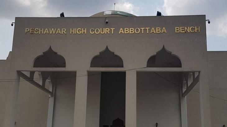 Peshawar High Court Abbottabad bench suspends 10 percent increases in APS fee Qazi Hamid Zaffar