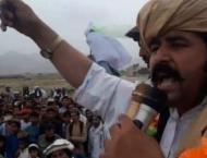 Pashtun Tahaffuz Movement (PTM) leader Arif Wazir succumbed to in ..