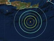 Strong earthquake strikes off Crete, no casulaties