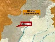 Bannu Deputy Commissioner holds meeting to discuss precautions ab ..
