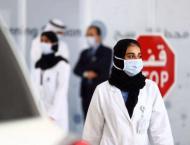 Saudi Arabia reports 1,687 new COVID cases, 9 more deaths