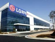 LG Chem overtakes Panasonic to become No.1 EV battery maker in Q1 ..