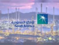 Saudi Aramco to reduce its oil production for June by one million ..