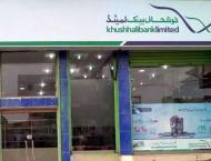 Khushhali Bank introduces mobile banking on Android devices