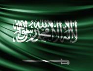Saudi Arabia strongly denounces terror attacks in Afghanistan