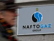 Ukraine's Naftogaz Executive Officer Says Will Be Fired in 2 Mont ..