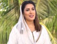 """Mehwish Hayat recites Naat """"Karam Mere Aaqa"""""""