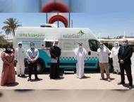 Dubai Health Authority deploys advanced mobile testing unit to co ..