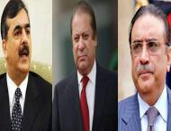 NAB court summons Nawaz Sharif, Zardari, Yousaf Gillani in Toshak ..