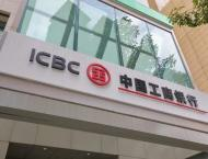 Industrial and Commercial Bank of China (ICBC) donates ventilator ..