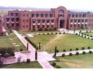 International Islamic University Islamabad (IIUI) to hold int'l c ..