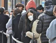 S. Korea reports 32 more cases, 11,110 in total