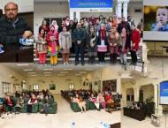 Women Uni conducts online session on Dukhtran-e-Pakistan