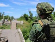 DPR People's Militia Says Weapons, Equipment Brought to Combat Re ..