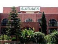 Chairman PAL condoles deaths of Azad Haider,Munir Babr,Zafar Akba ..