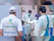 Saudi Arabia reports 2,691 new COVID-19 cases, 10 more deaths