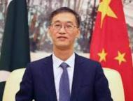 Pak-China 69 Years friendship yields fruits: Yao Jing