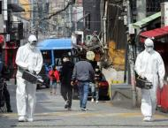 South Korean Gov't Fears Community Transmission of Coronavirus Vi ..