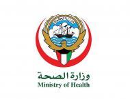 Kuwait announces 1,041 new COVID-19 cases, 5 deaths