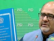 Govt makes Sugar inquiry Commission's report public