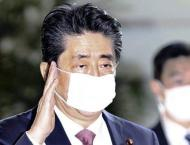 COVID-19 Crisis Hurting Abe's Image, But Will Hardly Have Far-Rea ..