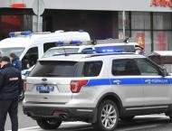 Six People Supposedly Taken Hostage in Bank in Central Moscow - E ..
