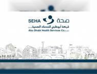 SEHA receives more than 60,000 calls on Estijaba hotline over las ..