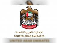 UAE Government COVID-19 Media Briefing to resume from Monday, 25  ..